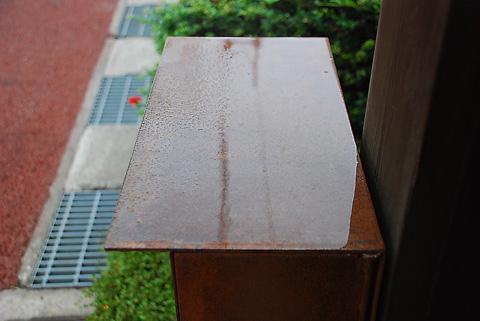 ポスト雨2