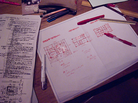 二級建築士設計製図試験プラン