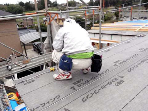 屋根板金唐草2