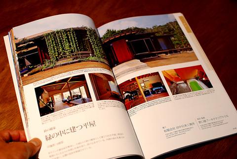 木の家 印旛の家
