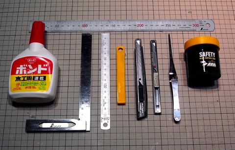模型製作道具