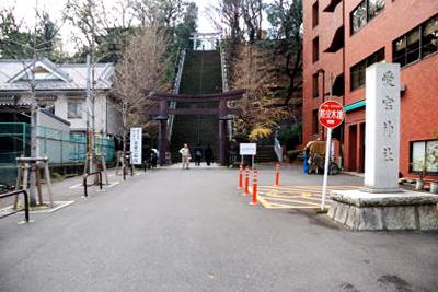 愛宕神社の階段周辺